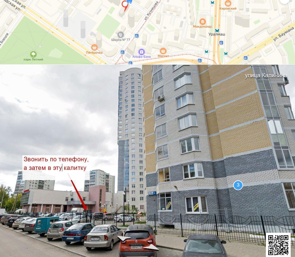 оцифровка — Оцифровка любых видеокассет — Екатеринбург, фото №1