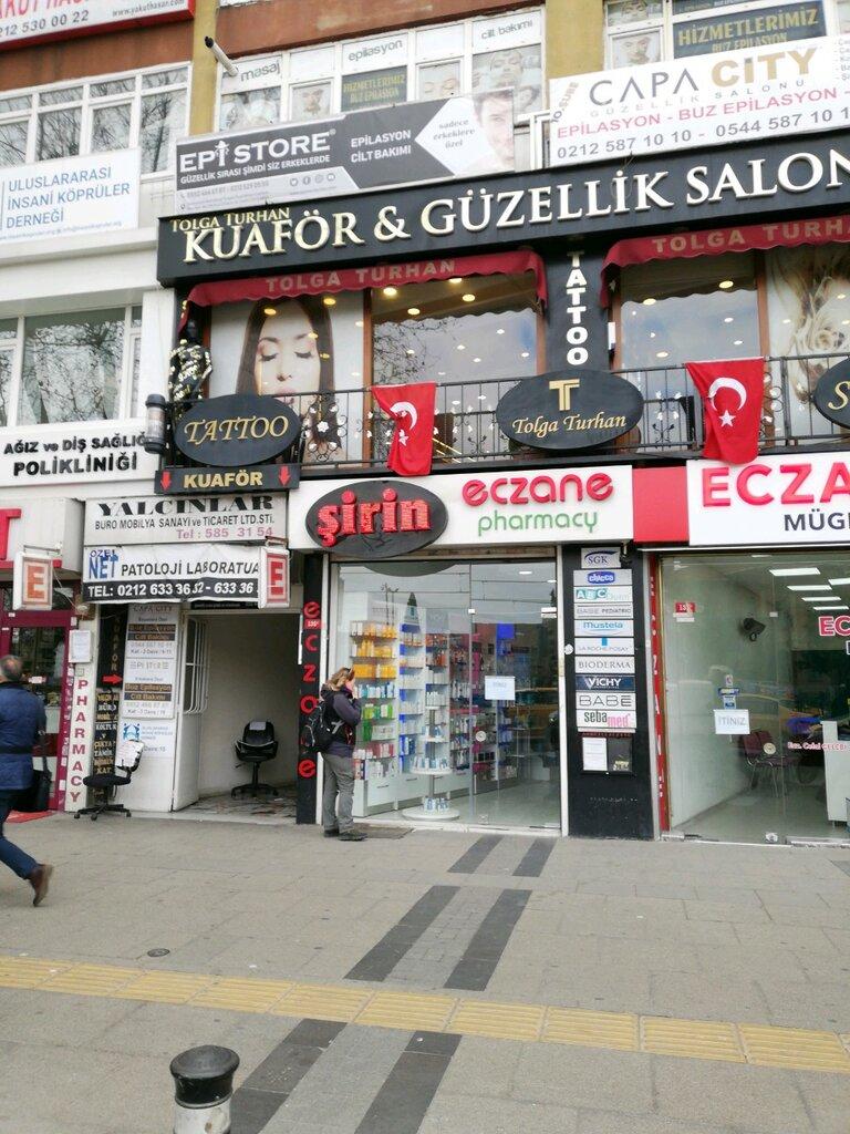 güzellik salonu — Epistore Güzellik Salonu — Fatih, foto №%ccount%