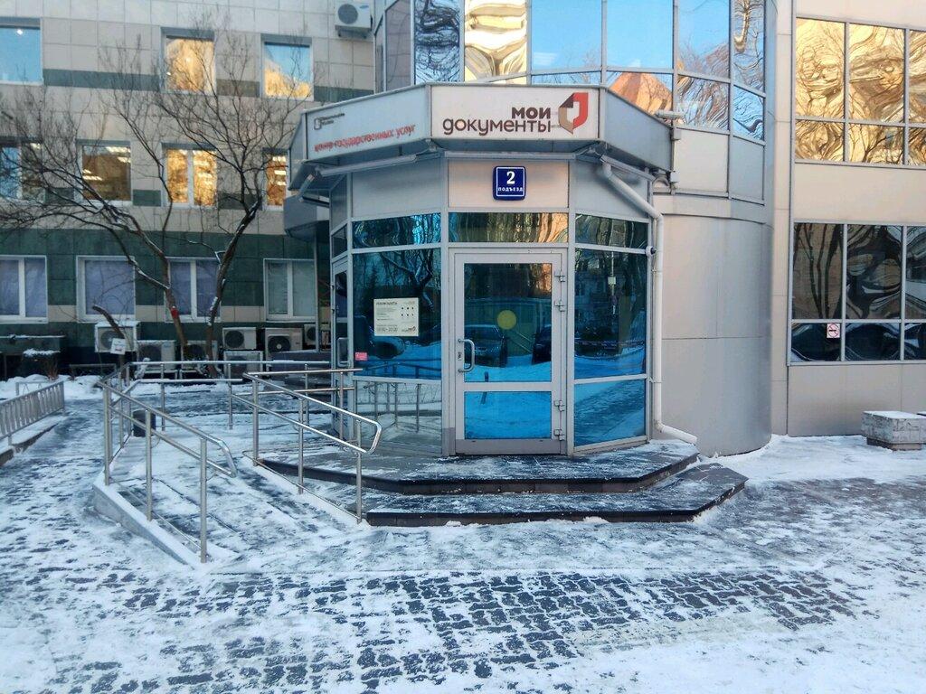 МФЦ — Центр госуслуг района Преображенское — Москва, фото №2