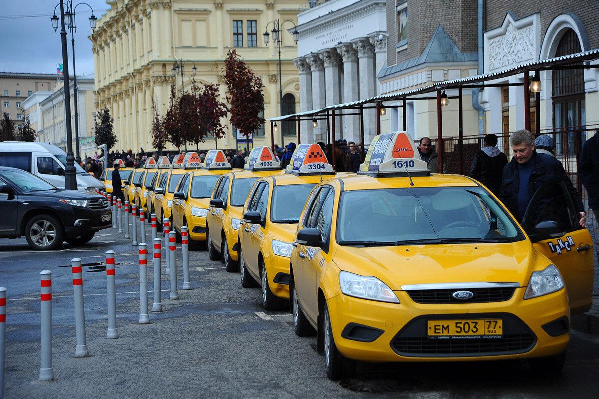 недоступность такси в россии компании тому
