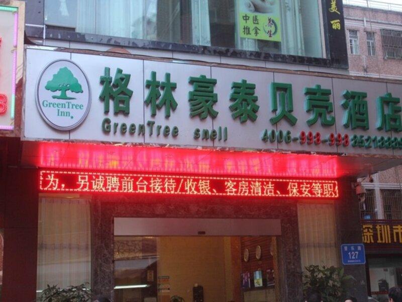 GreenTree Shell Shenzhen Henggang Wenti Square Xianle Road Hotel