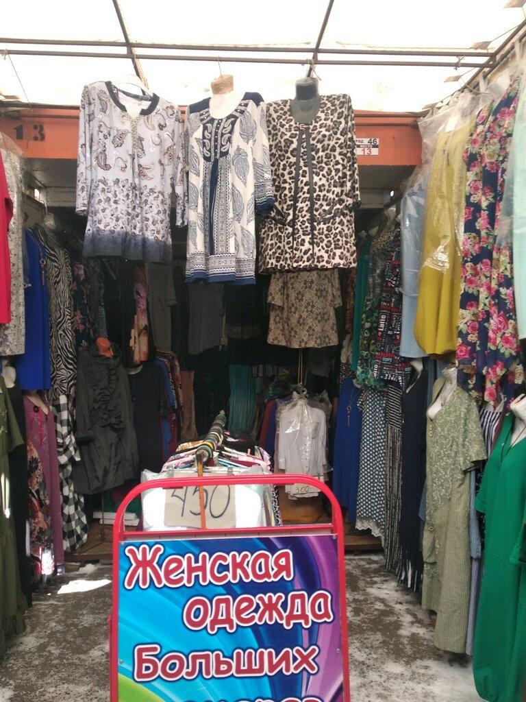Одежда Больших Размеров Омск Магазины