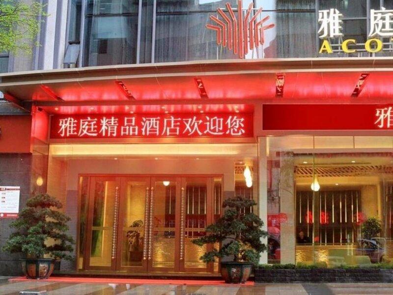 Shenzhen Acotown Boutique Hotel