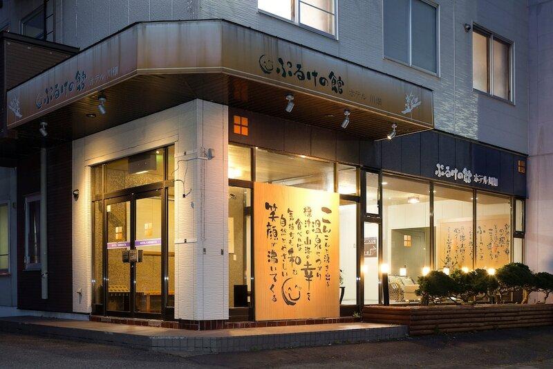 Puruke no Yakata Hotel Kawabata
