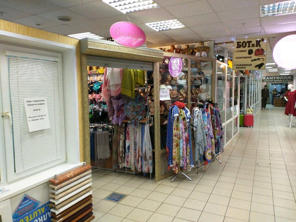 Магазины нижнего женского белья архангельск женское белье больших размеров в ростове
