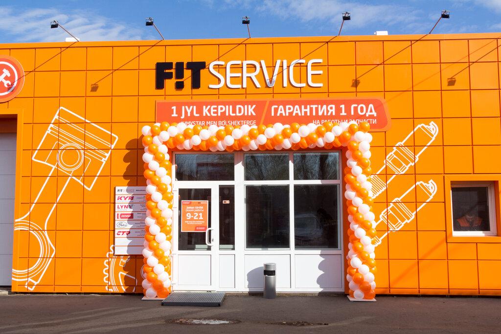 автосервис, автотехцентр — Fit Service — Нур-Султан (Астана), фото №1