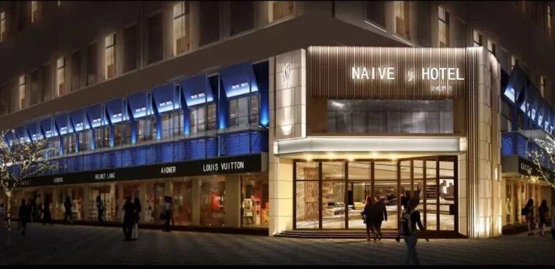 Naive S Hotel