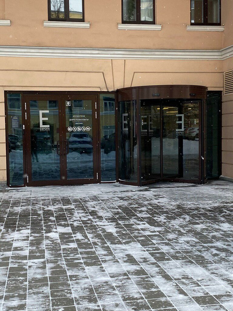 Автозайм екатеринбург аренда авто под такси с лицензией без залога красногорск