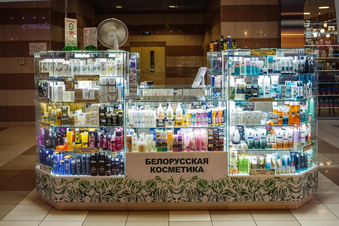 Где можно в москве купить белорусскую косметику косметика на кипре купить