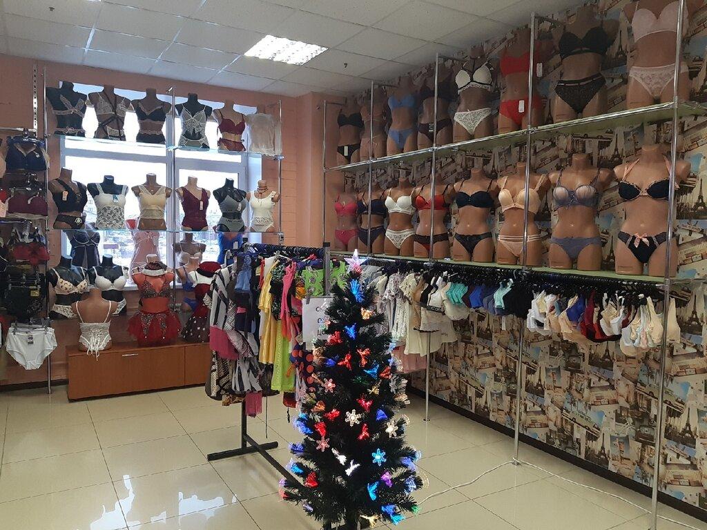 Магазин женского нижнего белья рядом уплотнитель для вакуумных упаковщиков