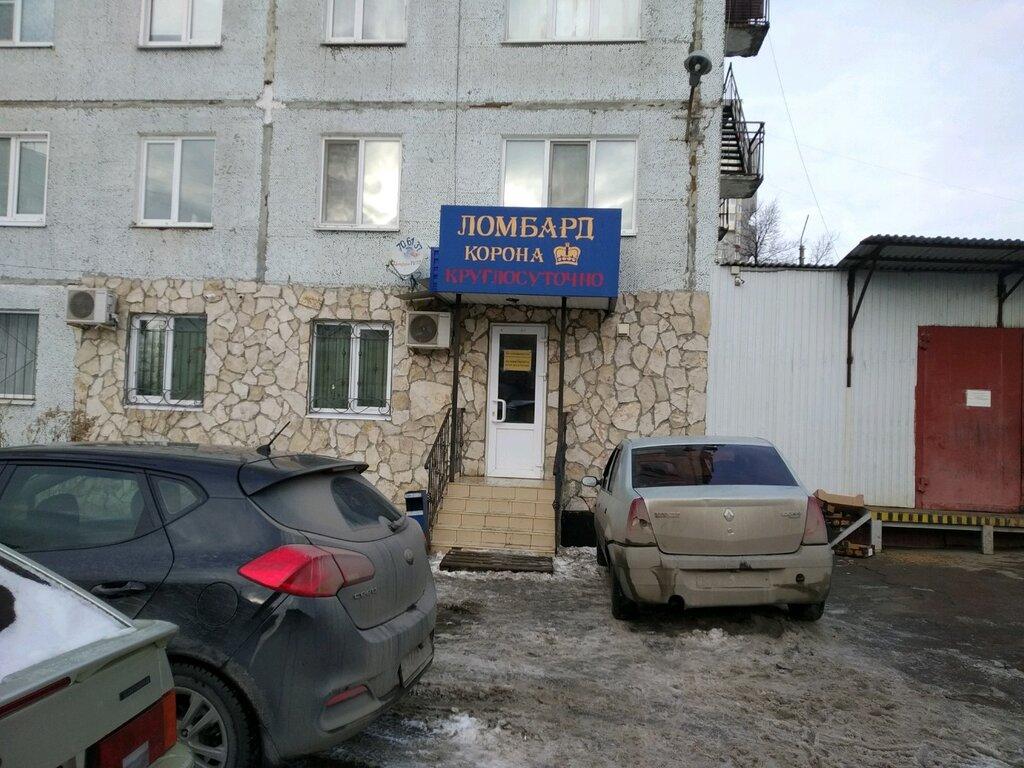 Ульяновск товаров корона ломбард каталог стропальщика работы 1 стоимость часа