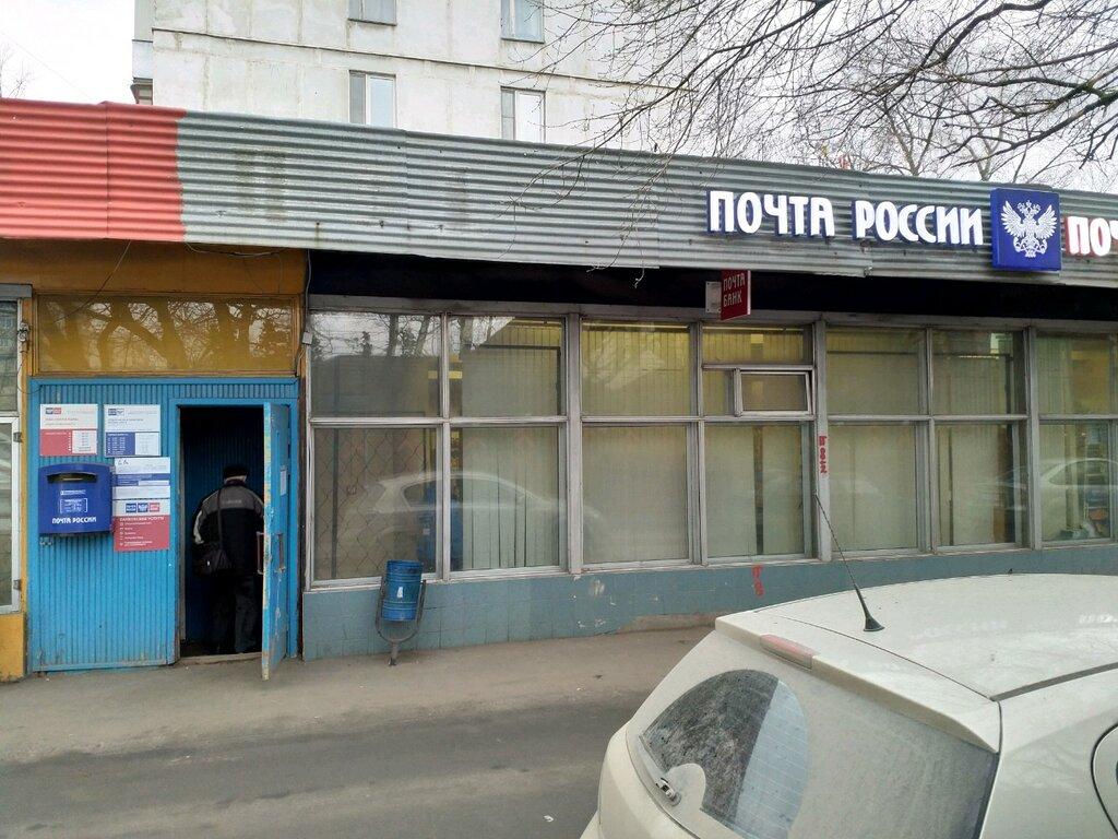 равномерно отделения почты россии в москве на карте брать гелик