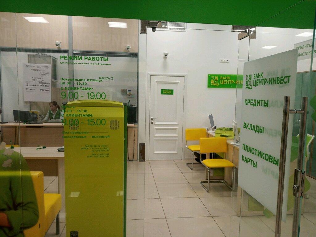 Деньга.ру на карту займ онлайн заявка