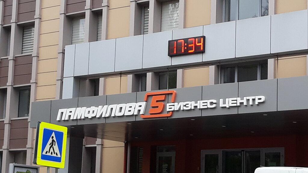 бизнес-центр — АО Оптимум — Смоленск, фото №1