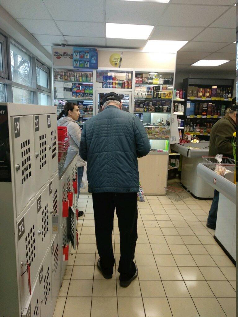 Москва магазин табачных изделий купить электронную сигарету киров авито