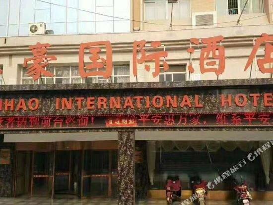 Zijinghua Hotel