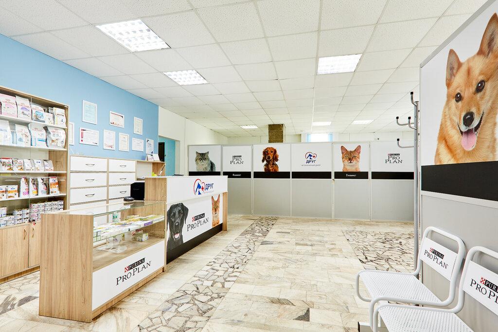 ветеринарная клиника — Ветеринарный центр Друг — Минск, фото №1