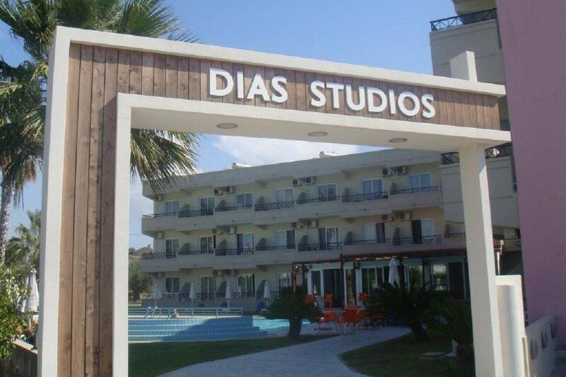 Dias Studios