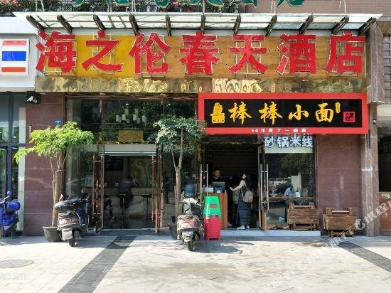 Meicheng Hotel