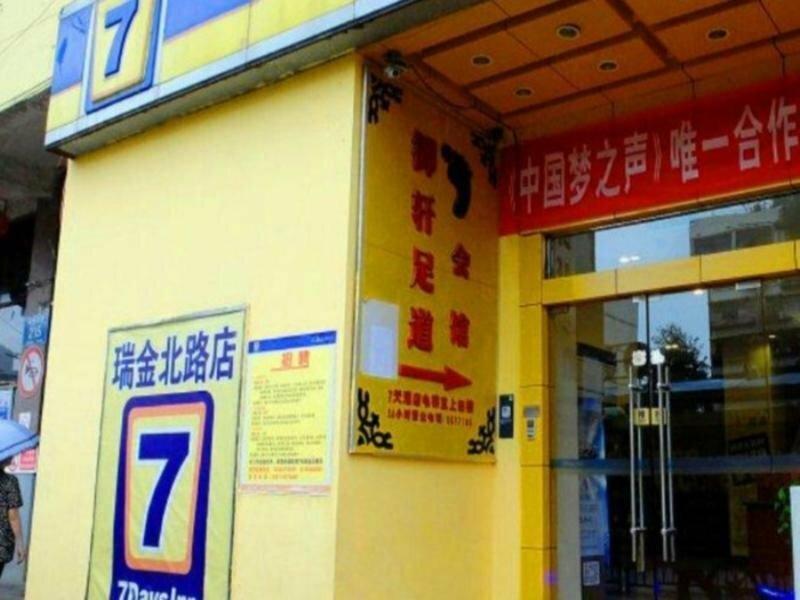 7 Days Inn Guiyang Ruijin North Branch