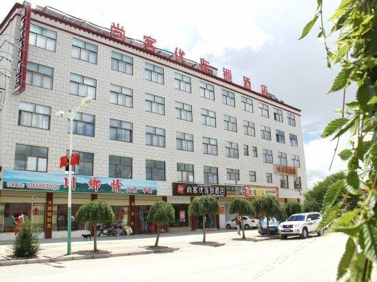 Thank You Jiangzi Youxizang Guofang Road