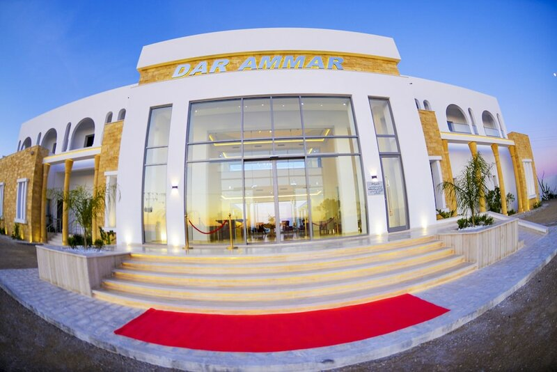 Hôtel Dar Ammar