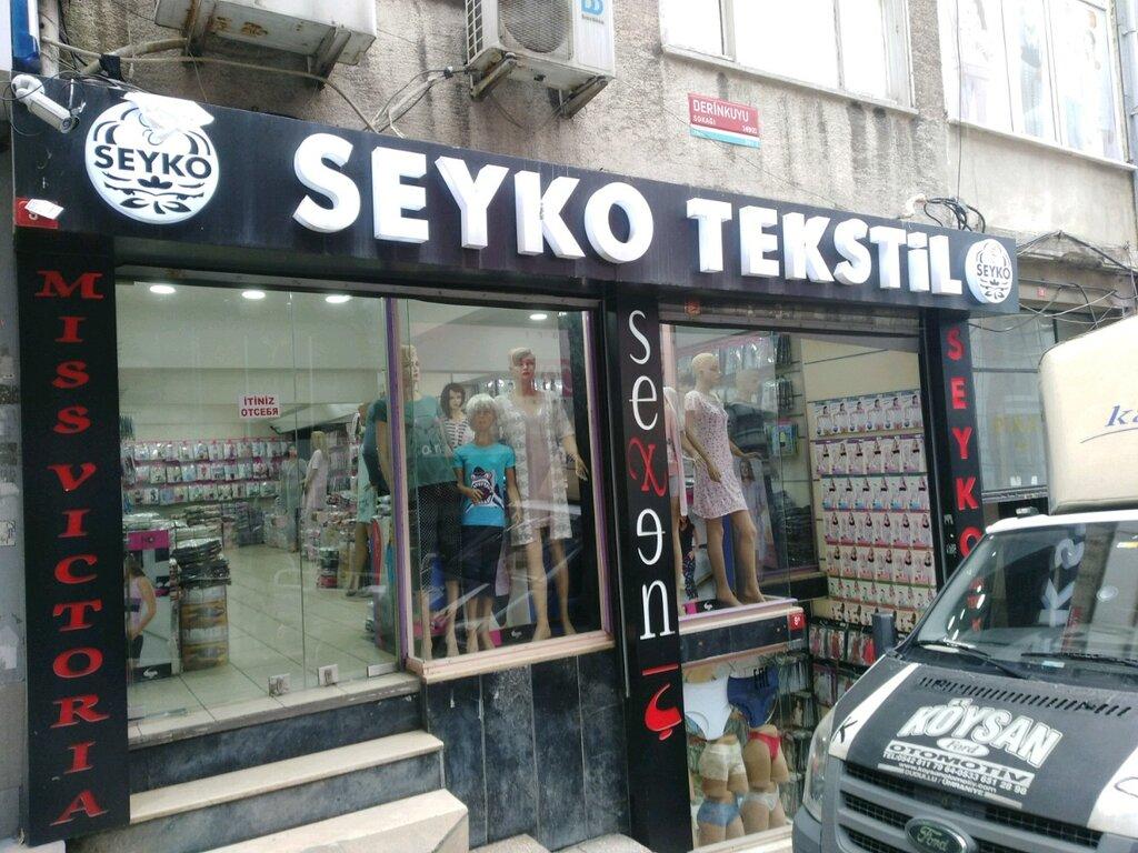 toptan iç çamaşırı — Seyko Tekstil — Fatih, foto №%ccount%