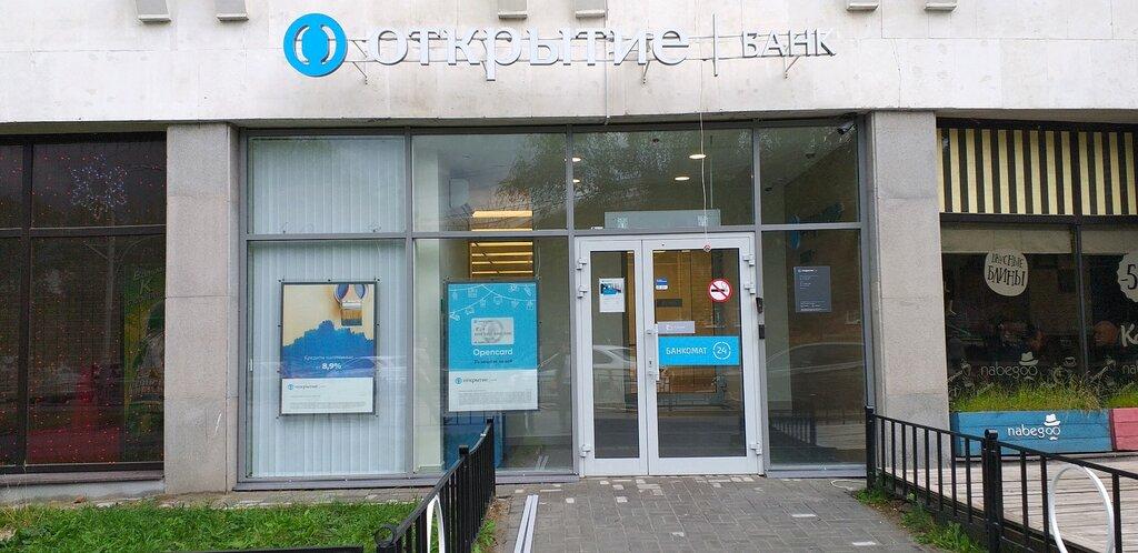 банк открытие во владимире кредит точка банк для предпринимателей вход в онлайн