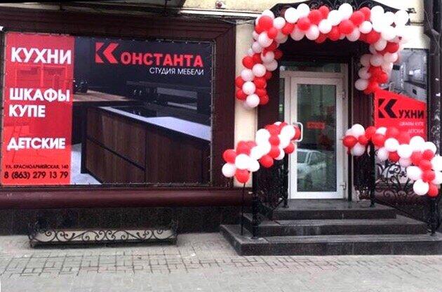 мебель для кухни — Константа — Ростов-на-Дону, фото №7