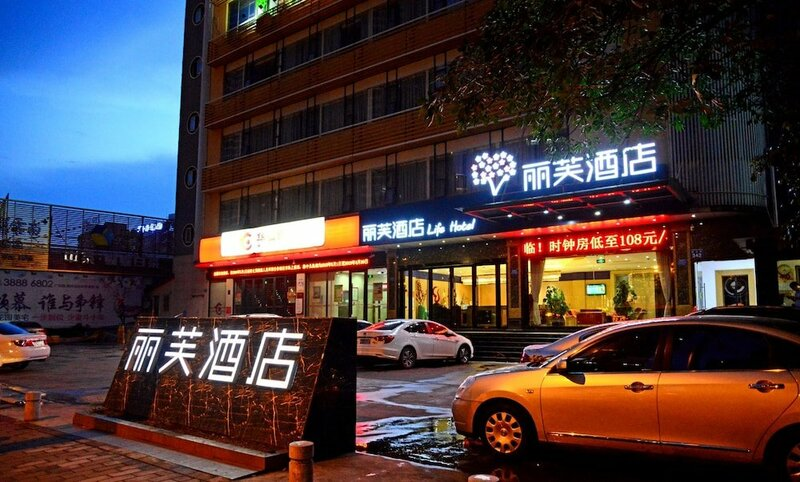 Lifu Hotel-He dong XI lang Station Brand