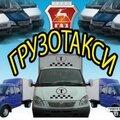 Перевезем, Услуги грузчиков в Хрущёвке