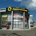 Европейский, Услуги тонировки и оклейки автовинилом в Новокузнецке
