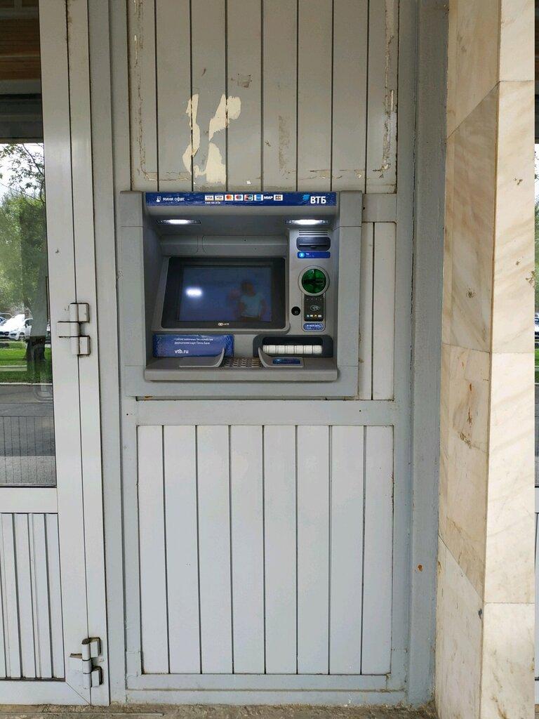 Благо кредит без залога украина