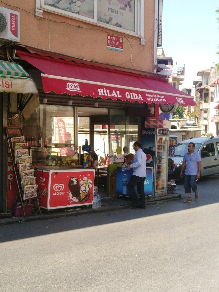 market — Hilal Gıda — Fatih, foto №%ccount%