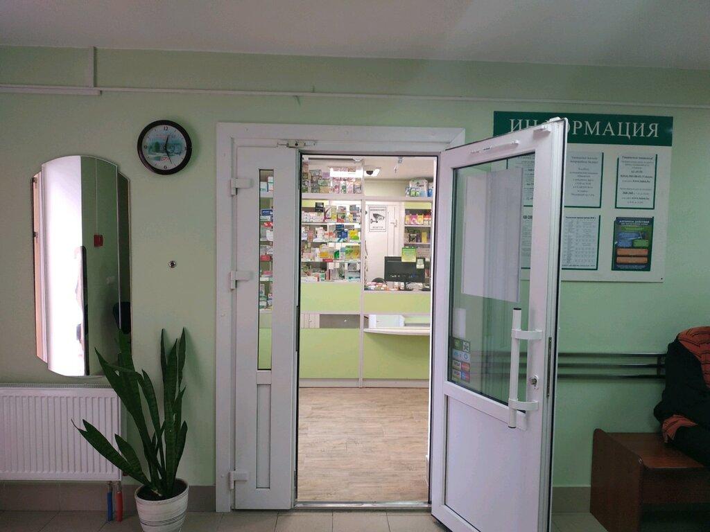 аптека — Аптека № 339 — Витебск, фото №1