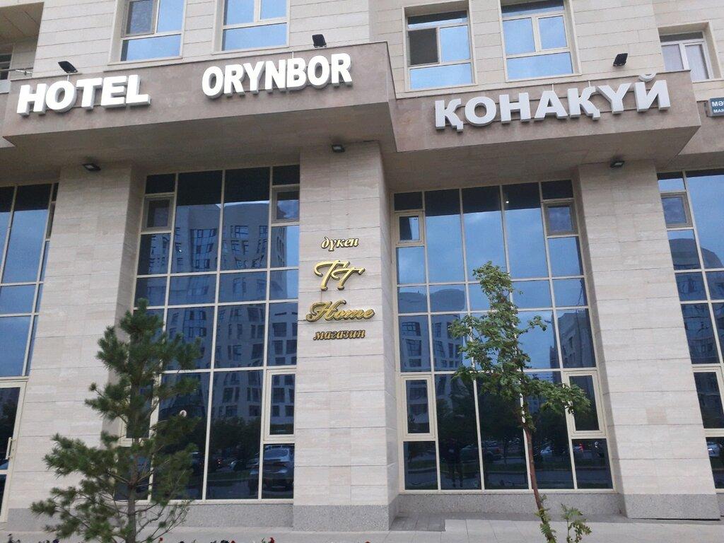 гостиница — Орынбор — Нур-Султан, фото №1