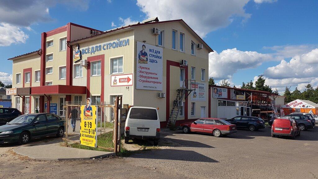 строительный магазин — Мастак — Борисов, фото №2