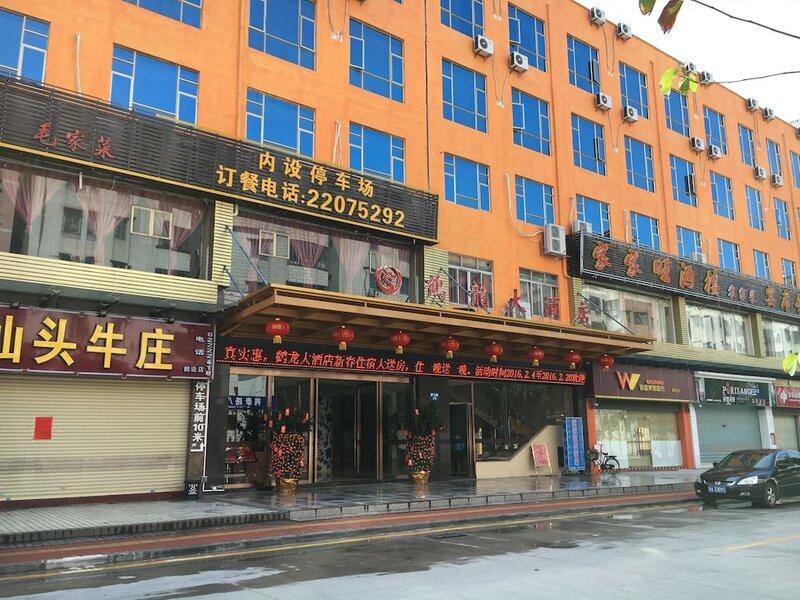 Guangzhou Helong Hotel