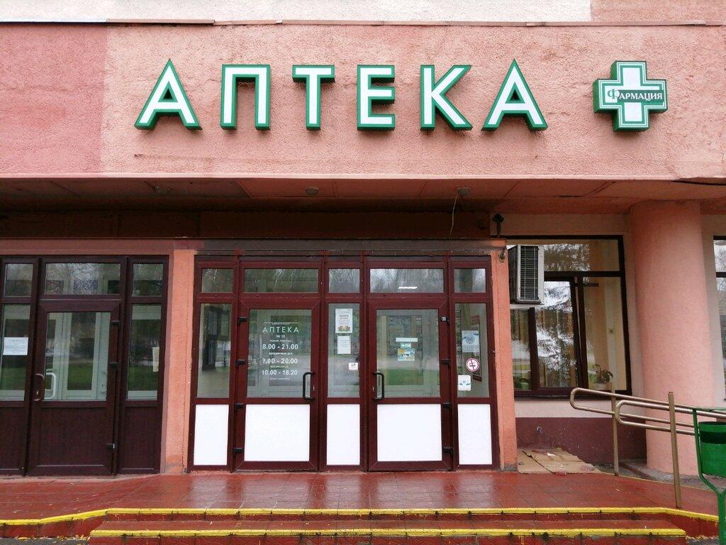 аптека — Аптека № 18 — Могилёв, фото №1