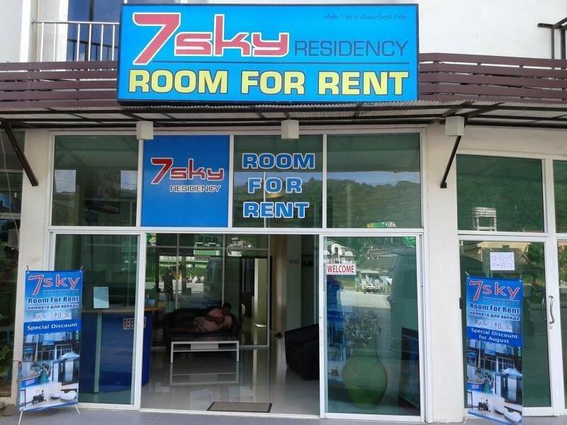 7 Sky Residency