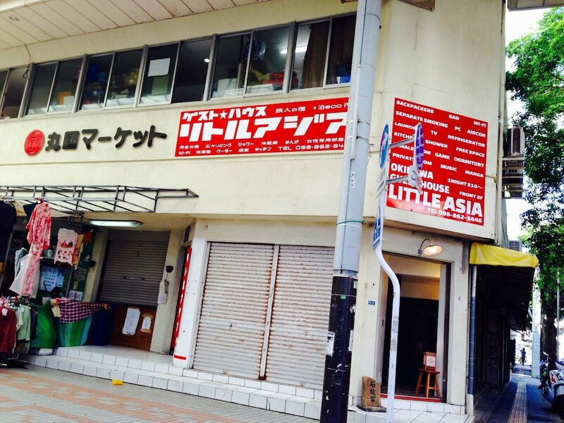 Okinawa Guest House Little Asia