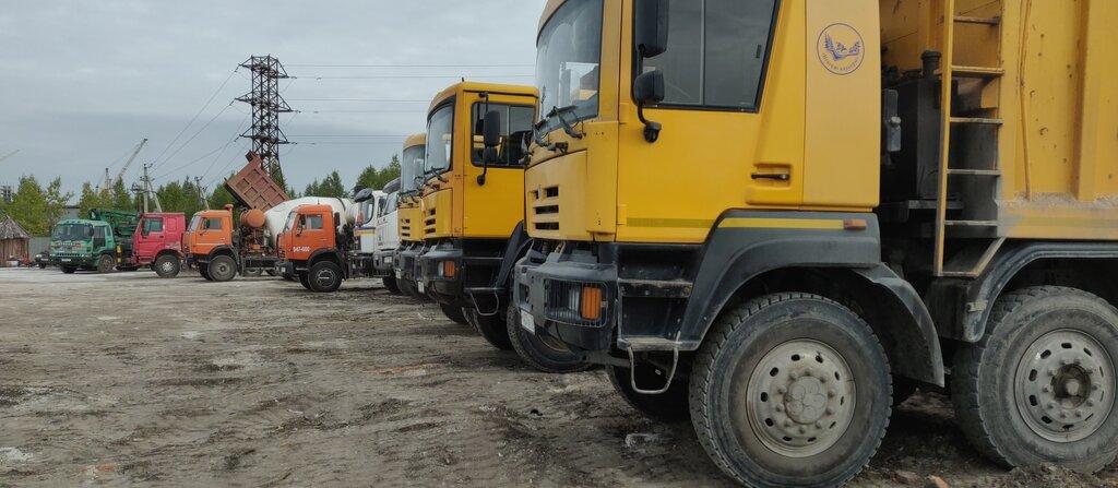 Бетон согласие куб бетона красноярск купить