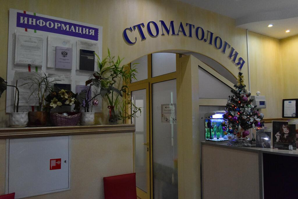 стоматологическая клиника — Добрый Доктор — Москва, фото №2