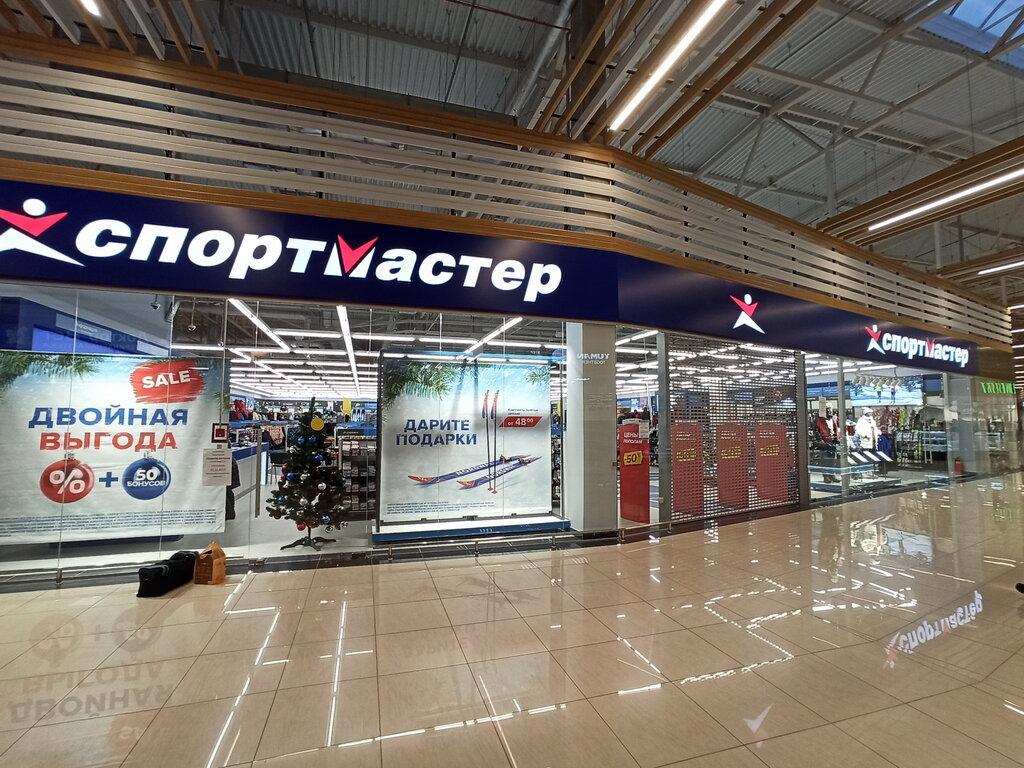 спортивный магазин — Спортмастер — Мозырь, фото №1