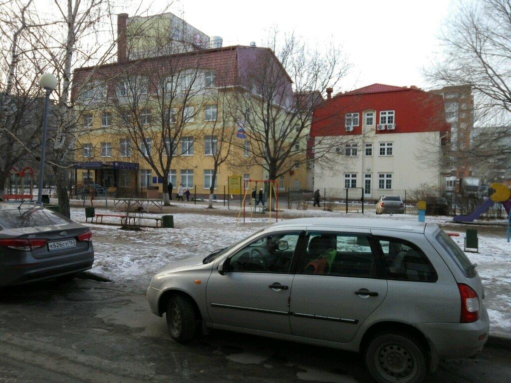 Тольятти пенсионный фонд автозаводский район личный кабинет что такое индивидуальный пенсионный коэффициент балл