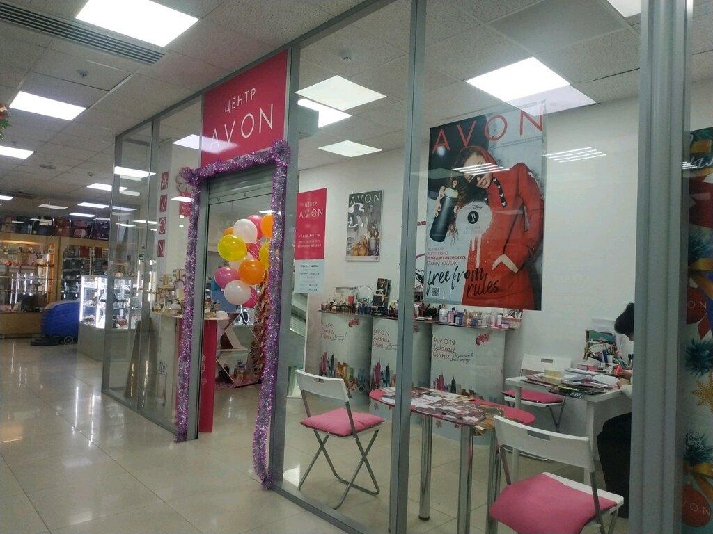Центр avon в москве как купить сертификат на косметику