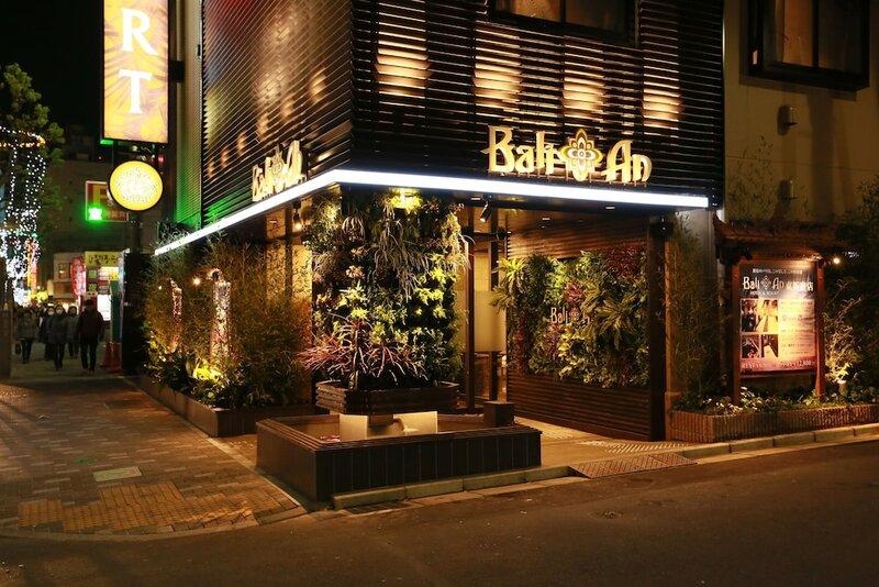 Hotel Balian Resort Higashi Shinjuku Adult Only