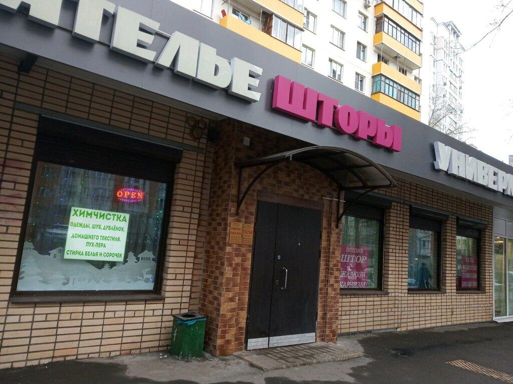 curtains, curtain rods — ATELYe Salon ShTOR — Moscow, photo 1