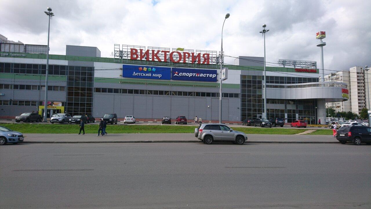 Адмирала Лазарева 2 Магазины