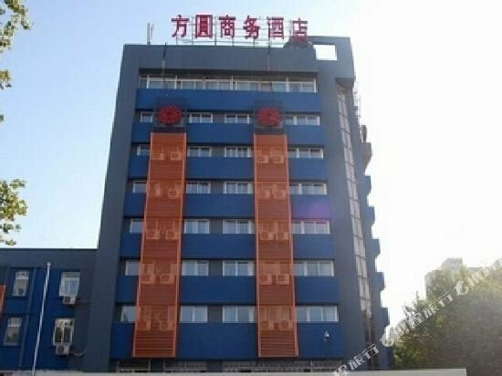 Fangyuan Business Zhengzhou Lvcheng Square
